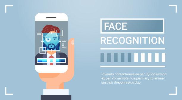 安卓人脸识别系统