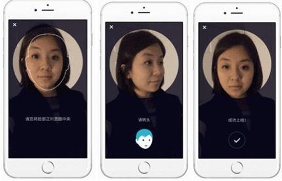 人脸识别活体检测