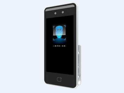 深数科技人脸识别门禁考勤一体机DM-face-X2A(5寸)
