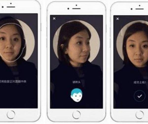 人脸识别活体检测技术应用于刷脸支付
